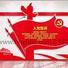 文化墙 企业文化墙 文化墙设计 校园文化墙 文化墙设计公司