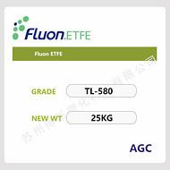 ETFE TL-580 旭硝子 特氟龙滚粉 Fluon