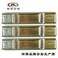 91/92/93/94/96度易熔合金 电铸低熔点合金感温元件专用易熔片