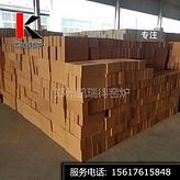 粘土砖 * 耐火粘土砖 耐火材料 耐火砖 欢迎洽谈合作