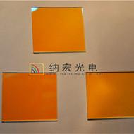 590nm窄带滤光片590nm面板检测滤光镜