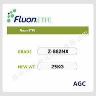 ETFE Z-882NX 旭硝子 特氟龙喷涂粉 Fluon