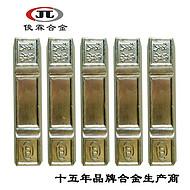 112/124/139/142/152度电铸低熔点易熔合金生产厂家