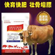 肉牛怎样能喂出大理石纹?吃利斯特肥牛王