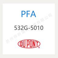 PFA 532G-5010 杜邦特氟龙喷涂粉 Teflon