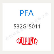 PFA 532G-5011 杜邦 特氟龙涂料 Teflon
