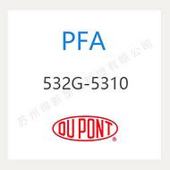 PFA 532G-5310 杜邦 PFA粉 Teflon
