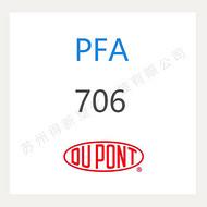 PFA 706 杜邦油性底漆 Teflon