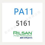 Rilsan PA11 5161 浸塑粉 丽绚涂层