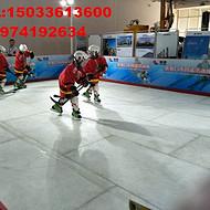 室内仿真冰场租赁|出租仿真冰板100平米 价格随周期定 优惠让利