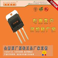 生产双向可控硅BTA100 100A大功率可控硅生产厂家