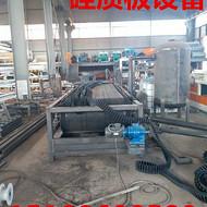 无机聚苯板设备|A级EPS保温板设备|EPS防火板设备