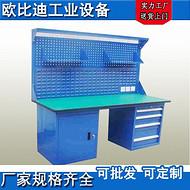 广州车间工作台生产厂家、二抽屉灯架钳工桌