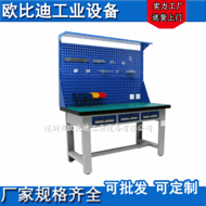 天津模具工作台-天津钳工工作台-天津钢板工作台