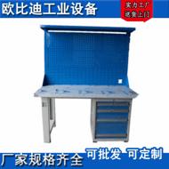 上海钳工实训台、钳工操作台厂家,钳工修模台价格