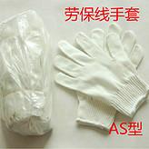 什么牌子线手套好用过的都说集芳好