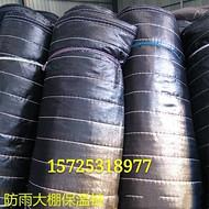 山东保温被厂家|供应大棚保温棉被防雨雪保温可定做规格尺寸