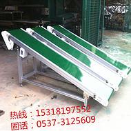 淄博斜坡不锈钢食品输送机 可调角度带式输送机
