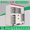 长联电气低压抽出式开关柜MNS、GCS GCK安全、经济、合理、可靠的新型低压柜