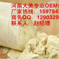 固体饮料粉剂、颗粒剂代加工,大美生物OEM /ODM代加工