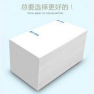 河南郑州厂家定做批发100MM*180mm圆通韵达中通快递电子面单纸热敏电子面单
