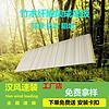 新款600空心竹木纤维集成快装墙板防水防火集成材料
