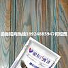 龙岩净味PU油漆代理嘉宝莉环保办公家具漆水性木器漆厂PE漆UV漆批发
