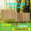 实心竹木纤维集成墙板 木塑快装墙板 豪华装修材料