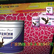 漳州品牌木门油漆加盟PE特清透明底漆PU耐黄抗划伤白面漆批发价格
