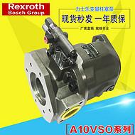 Rexroth进口泵报价A10VO71DFR/31R-PSC12K07海东
