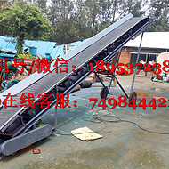 阜阳市可定做30度斜坡式PVC皮带机 固定高度绿色裙边输送机