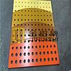 渐变色穿孔铝板 暹岗社区 工程 渐变孔样板皆可来图定制