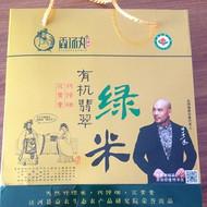 翡翠绿稻米 香汤丸绿米 翡翠绿米 210元 唐河特产