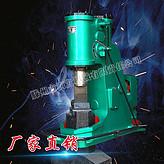 打铁设备 C41-250KG空气锤 厂家专业生产