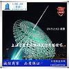 上海东方之光雕塑-大型建筑景观定制