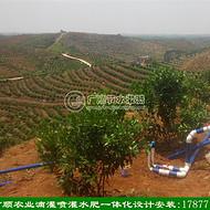 广西哪里有灌溉设备 广西南宁哪里有滴灌设计安装 滴灌怎么做