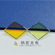 纳宏-美白嫩肤手柄滤光玻璃560nm美容仪滤光片