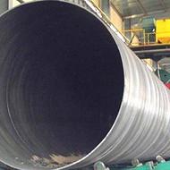 厚壁螺旋钢管|大口径螺旋钢管|螺旋钢管厂家|螺旋钢管重量表