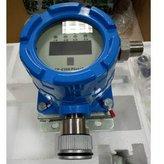 原装进口美国华瑞SP-2104Plus有毒气探测器