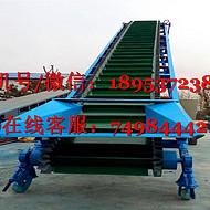 江苏省江阴市60公分带宽12米长电葫芦升降皮带装车输送机