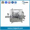 RFXG-40A热灌装 封膜/上片 旋盖联动机