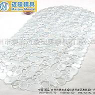 洗手间防滑垫模具定做厂家 台州黄岩防滑垫模具加工厂