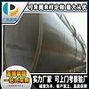 厂家直供给水排水钢管 防腐钢板卷管 内衬水泥砂浆 可加工定做