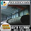 海南钢板卷管加工定做 厚薄壁大小口径可做 焊管厂家直供可做防腐