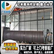 海南各地市高品质Q235碳钢钢板卷管 直缝焊接钢管批发 可加工定做