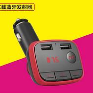 车百汇C82车载蓝牙MP3双USB充电免提通话