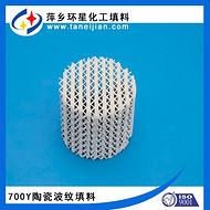 500y型陶瓷波纹规整填料高效精馏塔耐强酸强碱制药厂用波纹填料