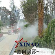雾森喷雾景观设备 人造雾系统