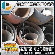 广东派博厂家 现货供应 Q235材质 弯头钢管 三通等 配件 价格实惠