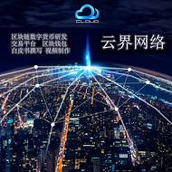深圳直销软件开发公司定制以太坊公共钱包开发